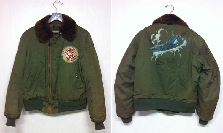 b-15 jacket