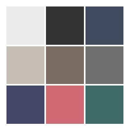 Нейтральные универсальные цвета