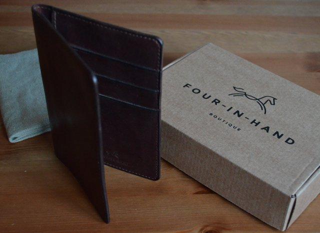 Мужской бумажник с отделением для документов