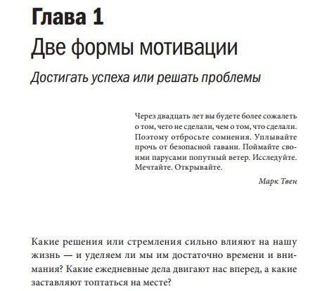 Ot srochnogo k vazhnomui_small book